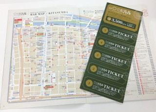 MAPチケット画像